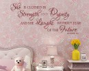 Strength and Dignity, without Fear - A gentle woman Decal - An independant female Decal