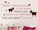 Bible Verse with Lamb Nursery Decal