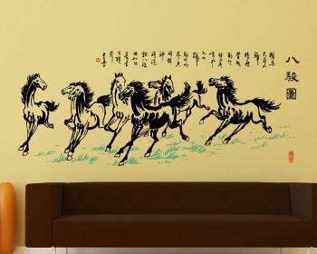 8 Horses Galloping With Chinese Characters Chinese Style Animal Stickers